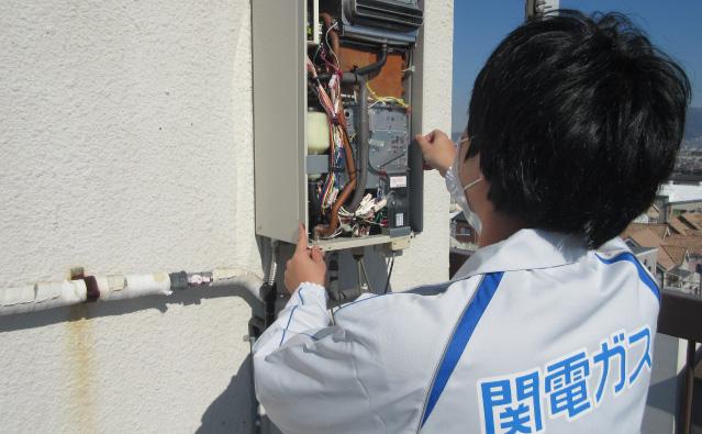 関電ガスサポートショップ